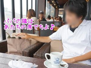 20130612_3.jpg