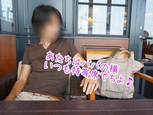 20130813_10.jpg