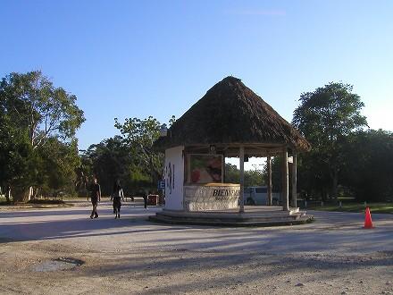 2008 GUATEMALA (65)