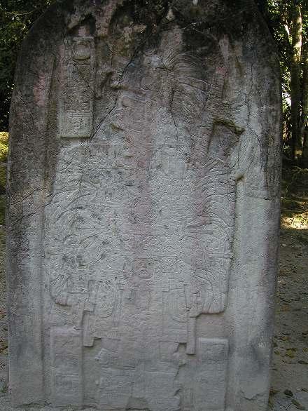 2008 GUATEMALA (89)