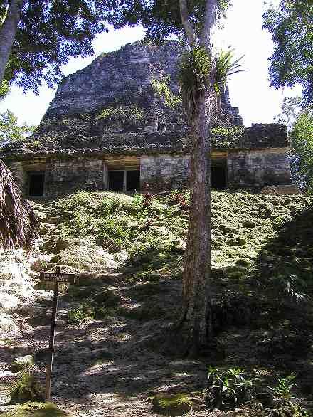 2008 GUATEMALA (123)