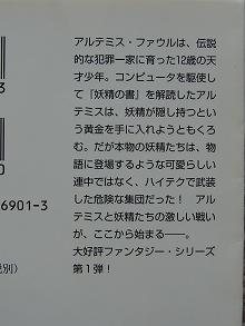 R0021548-1.jpg