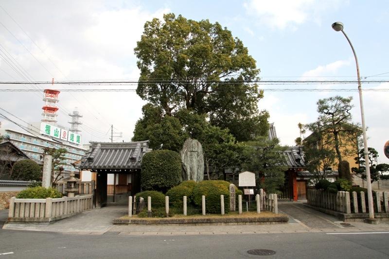 京街道を歩く・上鳥羽 - 十三のいま昔を歩こう
