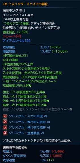 20130626111343ffb.jpg