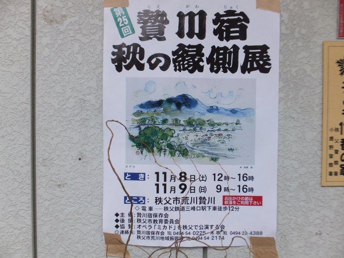 2014-1108-51.jpg