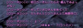 20130331192852dc1.jpg