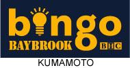 bingo熊本