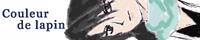 坂本あきの 様/BLEACH兄様への愛に溢れたあきのさんのロマンシングサガ3とアニメ三銃士の二次創作サイト