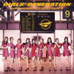 girlsgeneration2-girlsandpeace-3.jpg
