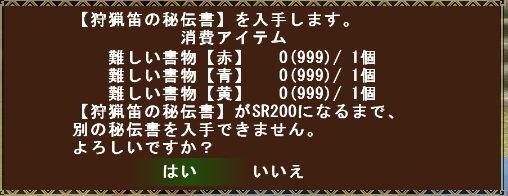 mhf_20130202_124121_175.jpg