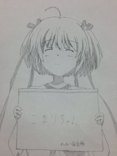 20130124012811a3c.png