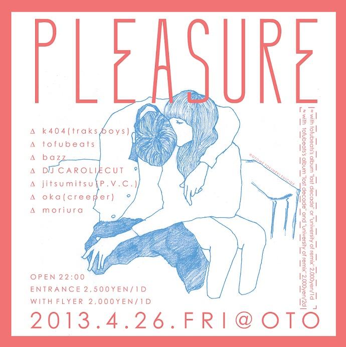 pleasure-fly-fix2_01ppp.jpg