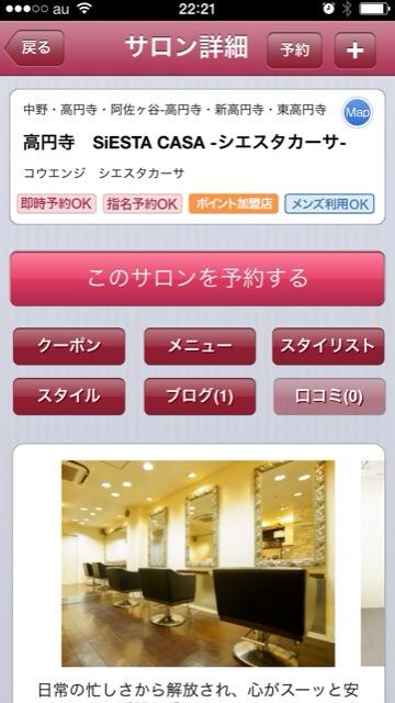 iPhone9574.jpg