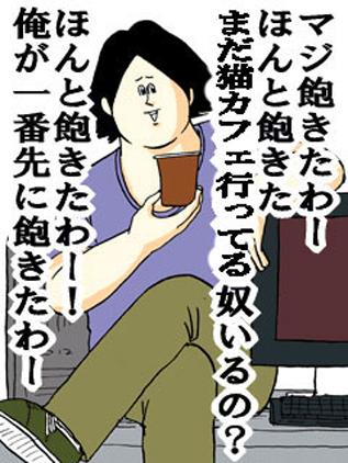 20100514_1814855.jpg