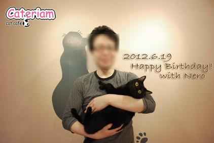 20120619birth.jpg
