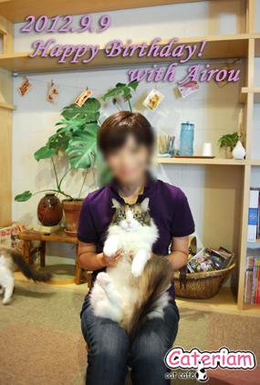 20120909birth.jpg