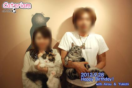 20120928birth.jpg