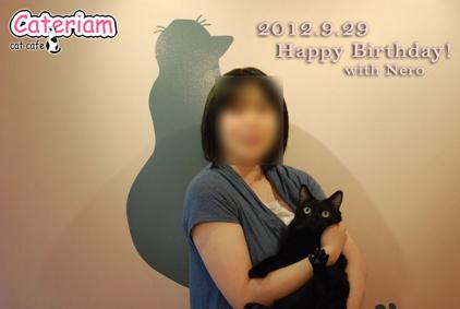 20120929birth.jpg