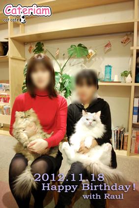 20121118birth.jpg