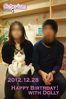 20121228birth.jpg