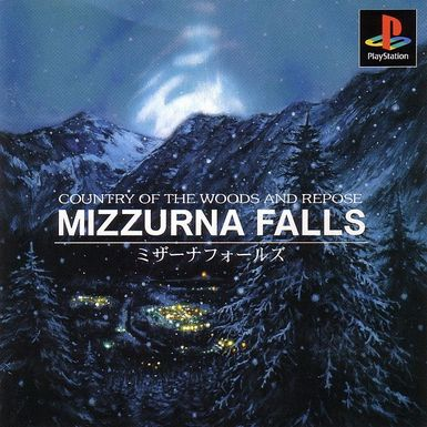 MizzurnaFalls.jpg
