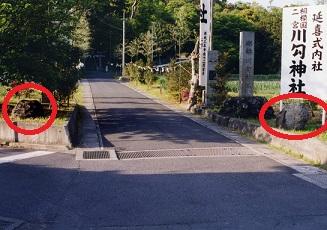 二宮町・川匂神社