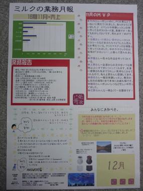 P1050210_20101216103935.jpg