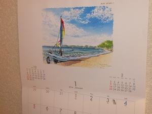 nishimura-calendar-web300.jpg