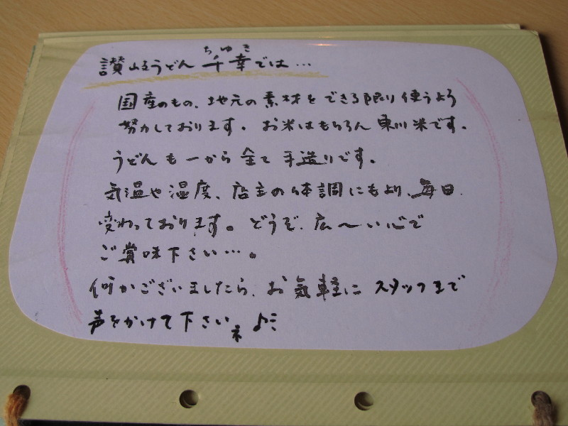 IMG_0925_20131111233520acc.jpg