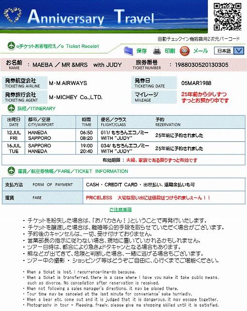 20130625131251ec6.jpg