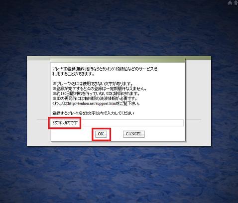 2013051603.jpg