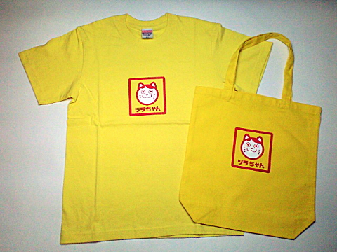 ヅラちゃん 赤いにくきゅうTシャツ&トートバッグ