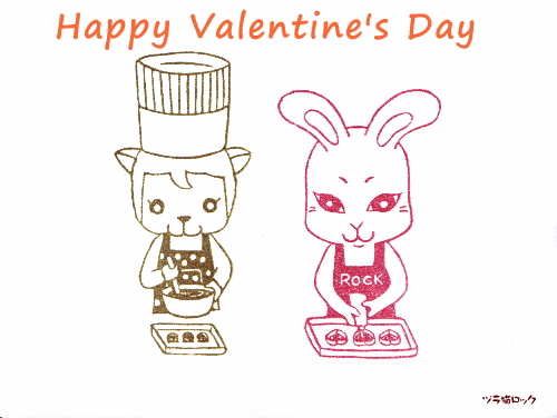 メイとミーコのバレンタイン手作りチョコ大作戦♪の巻