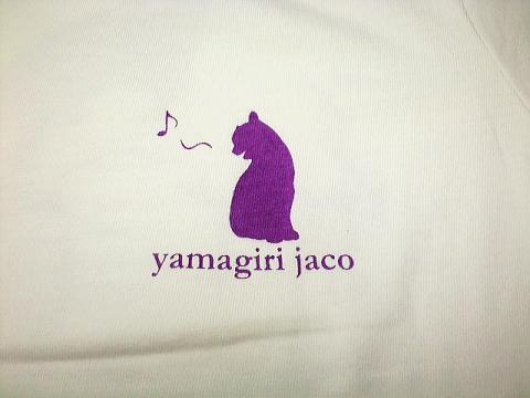 ジャコTシャツ サマーパープル・バージョン