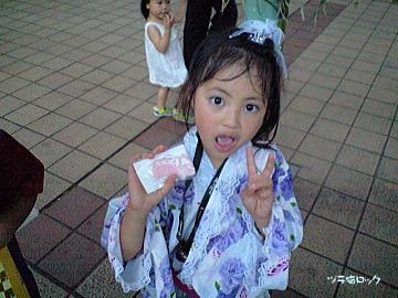 土浦キララまつり2011 2日目