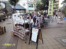 土浦キララまつり2011 1日目