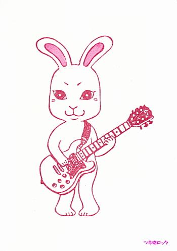 ミーコとギターはんこ エレキバージョン