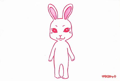 ウサギのミーコはんこ