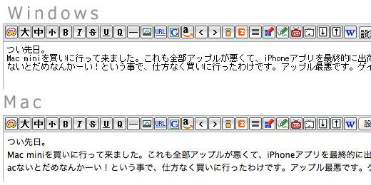 MacとWindowsの違い