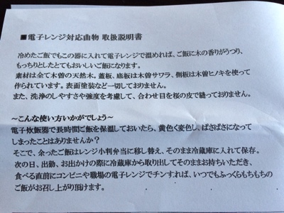 fc2blog_20141205084816e3d.jpg
