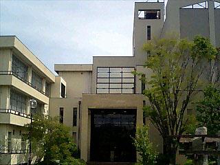 横須賀市自然・人文博物館