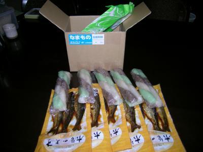カラスビと岩魚甘露煮