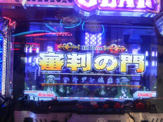 20131119_審判の門