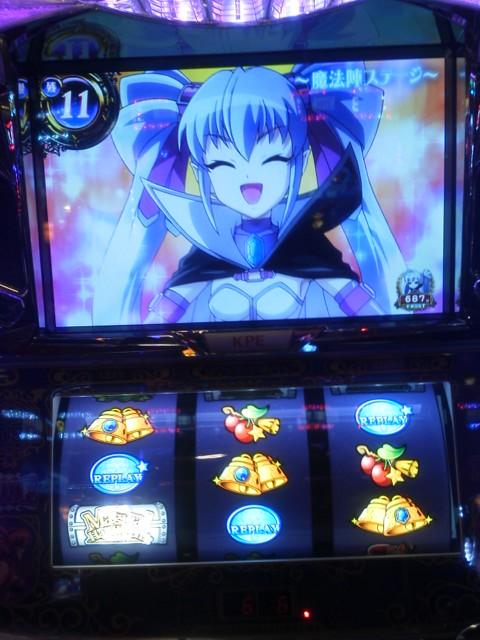 20131218_01_フロストちゃんす成功