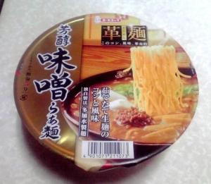 革麺 芳醇味噌らぁ麺