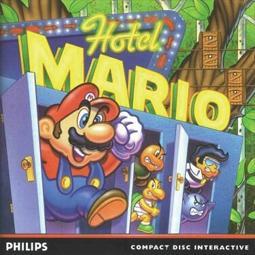 Hotel_Mario001.jpg