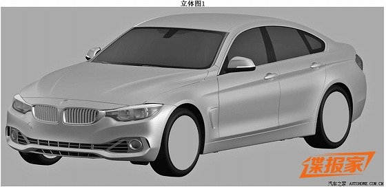 BMW-4-Serie-Gran-Coupe-patent-01.jpg