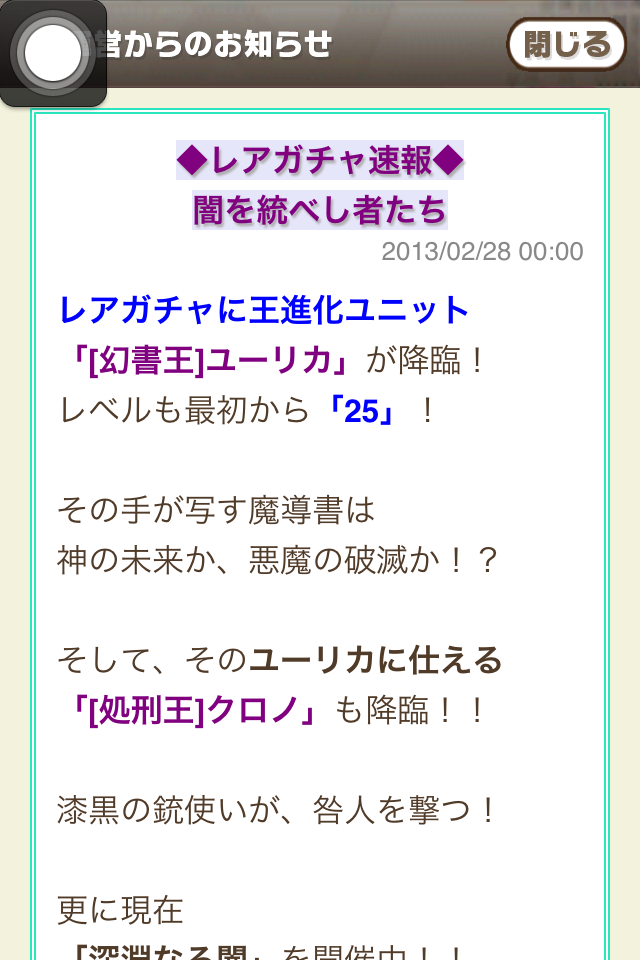 20130302173934816.png
