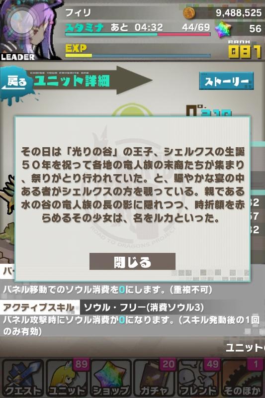 201303090047155e0.jpg
