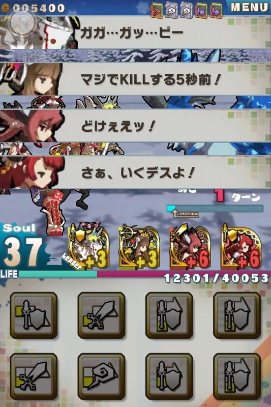 2013031718441138d.jpg